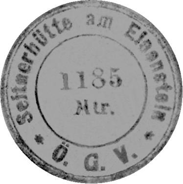 Seitnerhütte, Hüttenstempel